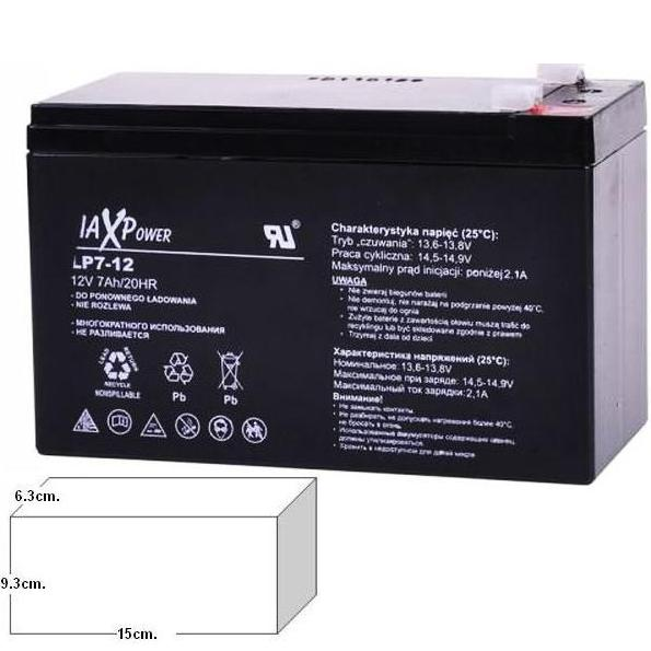 AKU 12V 7AH MAX POWER Акумулатор 12V 7Ah MAX POWER